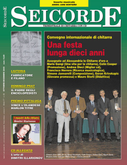 SeicordE last issue